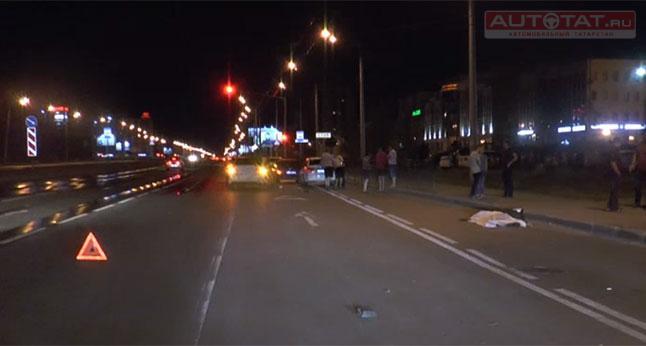 ВКазани напротив ТРК «Парк Хаус» иностранная машина насмерть сбила пешехода