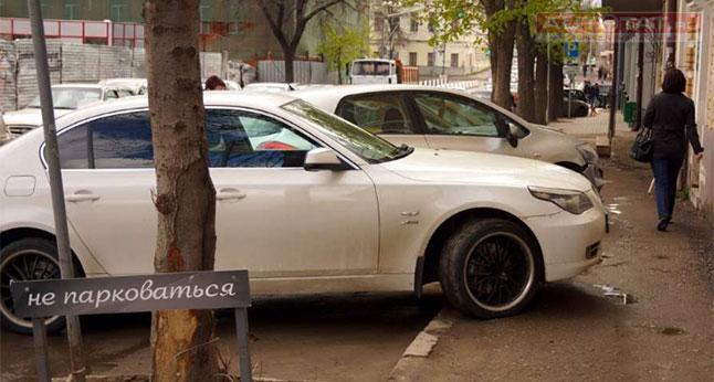 Стоимость машин навторичном рынке автомобилей растет