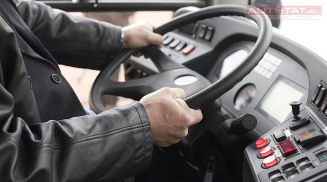 ВКазани разыскивается водителя автобуса, изкоторого выпала женщина