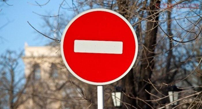 До8января вКазани для транспорта  частично закроют улицу Кремлевская
