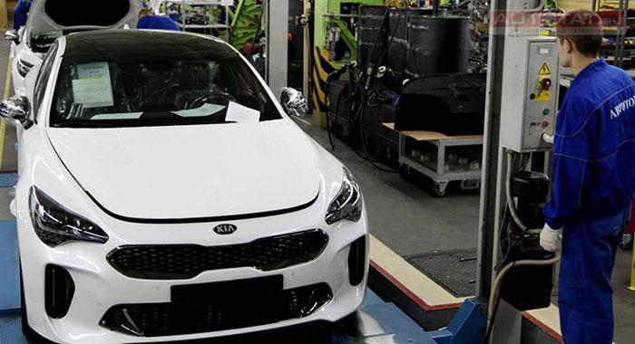 «Автотор» начал производство нового фастбека Кия Stinger