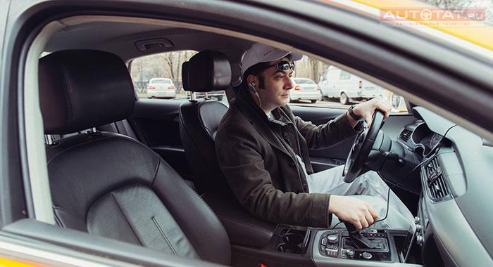 lan-go group казань яндекс такси