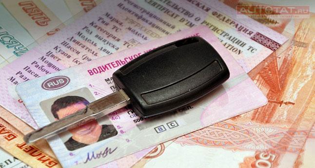 лишение прав за долги как верно это сделать
