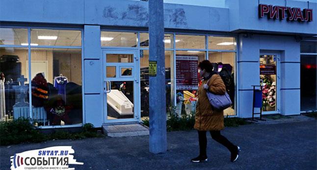 ВКазани наавтобусной остановке открыли павильон сгробами
