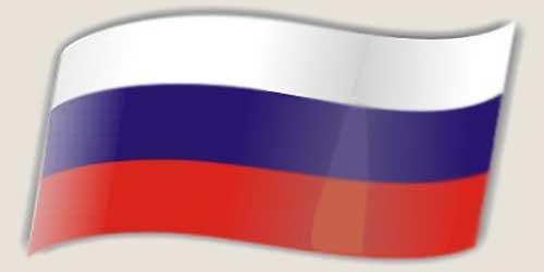 национальный флаг россии
